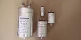 Импульсные, фильтровые переменного тока серии Е62.