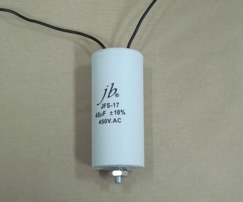 Конденсатор 40 мкФ 450 V AC для электродвигателя.