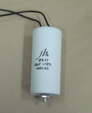Конденсатор 60 мкФ 450 V AC для электродвигателя.