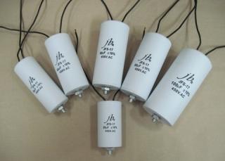 Конденсаторы для електродвигателей