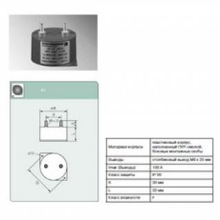 Конденсатор  E53.N76-154H10