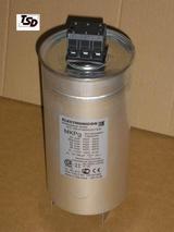 Конденсатор косинусный  MKPG 25 кВАр